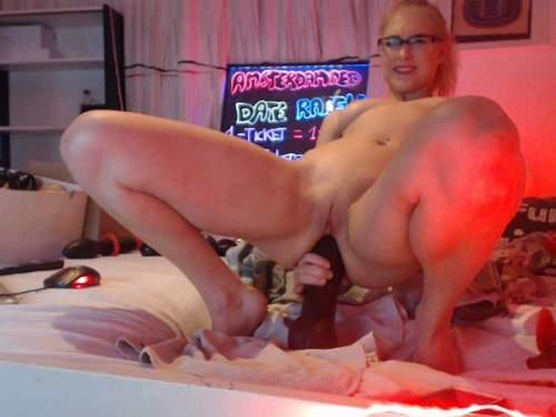 Webcam – Siswet shocking dildo self penetration in ass
